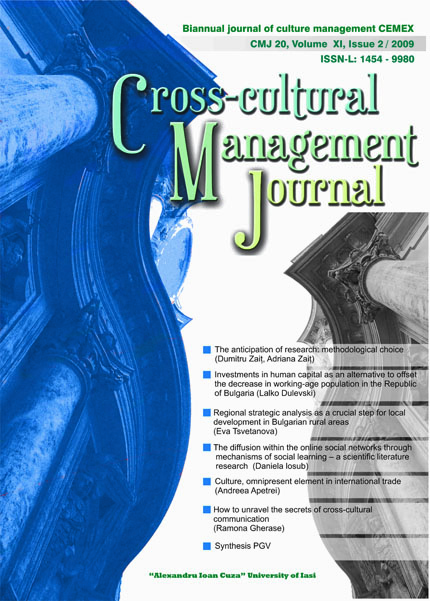 Volume XI, Cross-Cultural Management Journal